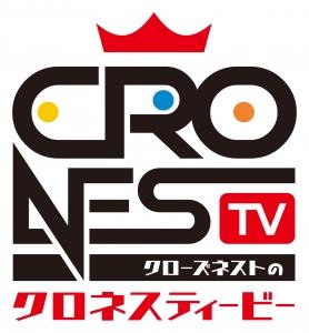 cronestv_logo_fin