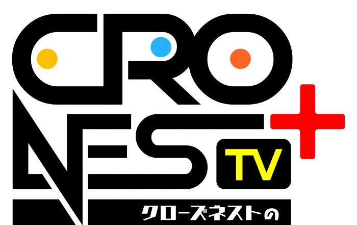 cronestvplus_logo_fin