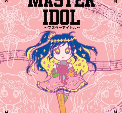 MasterIdol