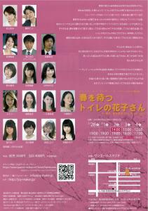 haruwomatsu_ura
